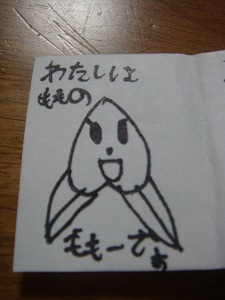 s-画像 243.jpg