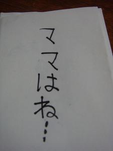 s-画像 261.jpg