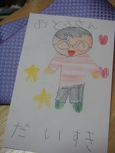 s-画像 chichi232.jpg