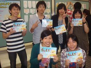 s-画像mashimaro 227.jpg
