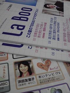 s-2009063016070001.jpg