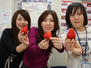 s-ichiigo018.jpg