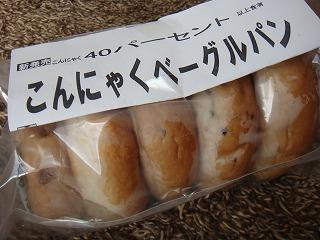 s-ichiryu画像 301.jpg