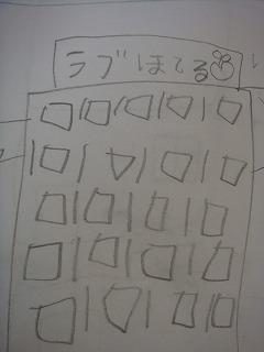 s-kaba画像 197.jpg