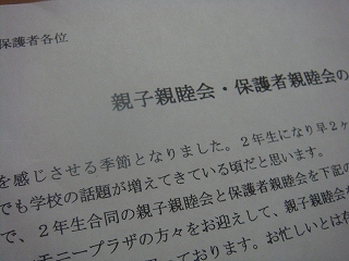 s-画像 370-1.jpg