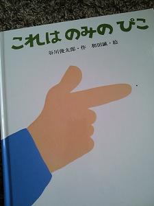 s-2011032908580000.jpg