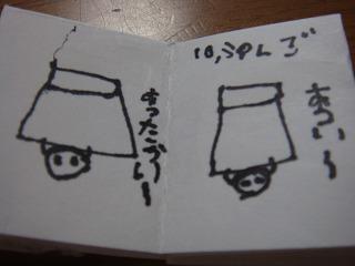 s-DSC01014.jpg