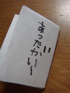 s-DSC01019.jpg