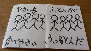 s-DSC_0140.jpg