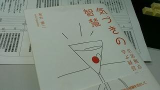 s-DSC_0196.jpg
