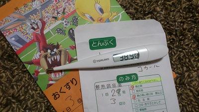 s-DSC_0463.jpg
