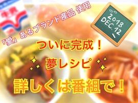 000_給食(縮小).jpg