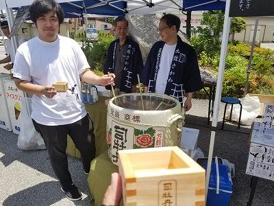 s-仁淀升酒ブース.jpg