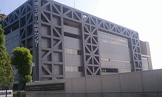 s-国立スポーツ科学センター.jpg