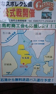 s-生名島地図.jpg