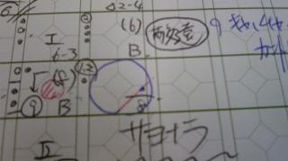 s-野村戦 スコア2.jpg