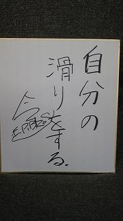 s-青野色紙.jpg