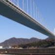 伯方・大島大橋.png