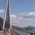 多々羅大橋の上.png