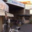 尾道への渡船場.png