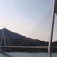 生口橋.png