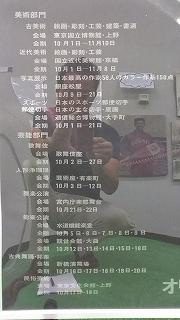 s-五輪芸術.jpg