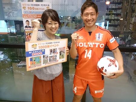 愛媛FC.JPG