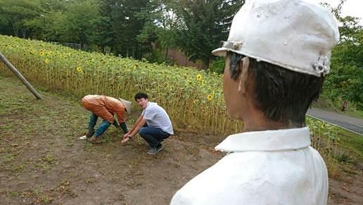 農作業.jpg