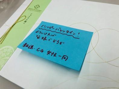 2020チョコ②.jpg