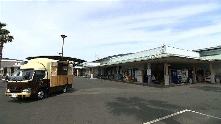 道の駅 うわじまきさいや広場