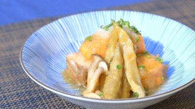 四方竹と鮭のおろし煮
