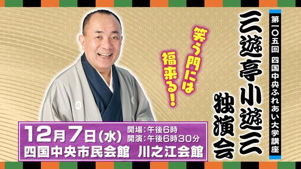 2016-10koyu-1.jpg