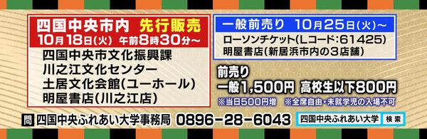 2016-10koyu-2.jpg
