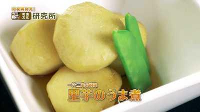 里芋のうま煮