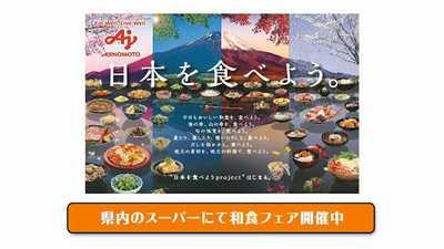 jpn-food-2017-11-06.mp4_000195066.jpg