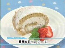 第7回放送 和風なロールケーキ