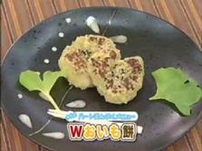 第33回放送 Wおいも餅