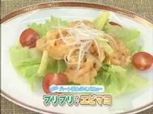 第34回放送 プリプリ♪エビマヨ