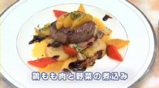 第74回放送 牛フィレ肉のソテー、秋の訪れ