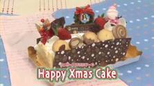 第88回放送 happy x'mas cake