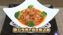 第116回放送 豚バラ肉と豆の煮込み