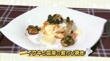 第167回放送 イサキと豆腐の変わり焼き