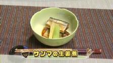 第174回放送 サンマの生姜煮
