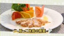 第206回放送 「媛っこ地鶏」の燻製