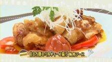 第224回放送 甘とろ豚のミルフィーユ揚げ梅肉ソース