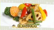 第247回放送 牡蠣のピり辛炒め