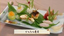 第382回放送 かんたん寿司