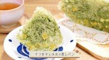 第512回放送 さつま芋と抹茶の蒸しパン