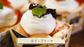 第626回放送 Wチーズケーキ
