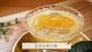 第632回放送 びわのお汁粉